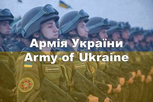 "Army of Ukraine: ""The Hardened in hell"""