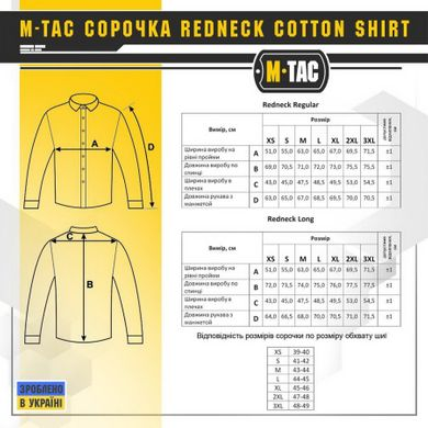 Сорочка M-Tac Redneck Cotton Shirt Red, Червоний, Large Regular