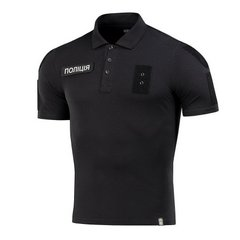 M-Tac Police 65/35 Polo with reflective lettering and patch, Black, Medium