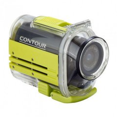 Aquabox for Contour GPS Action Camera (Used), Yellow