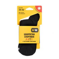 M-Tac Sport Socks, Black, 39-42