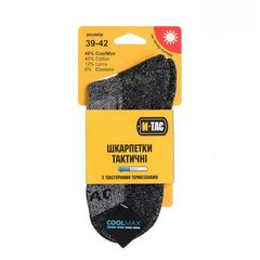 M-Tac Coolmax 40% Socks Grey, Grey, 39-42