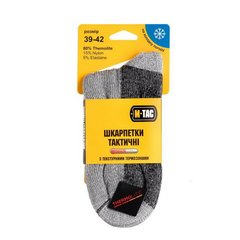 M-Tac Thermolite 80% Grey Winter Socks, Grey, 35-38