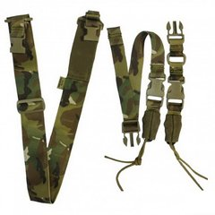Flyye Two Point One Point Hybrid Urban Sling, Multicam