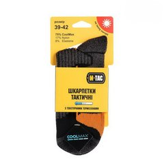 M-Tac Coolmax 75% Socks Black, Black, 39-42